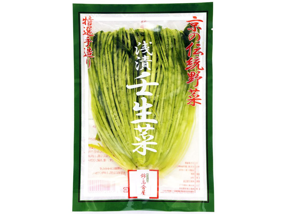 浅漬・壬生菜