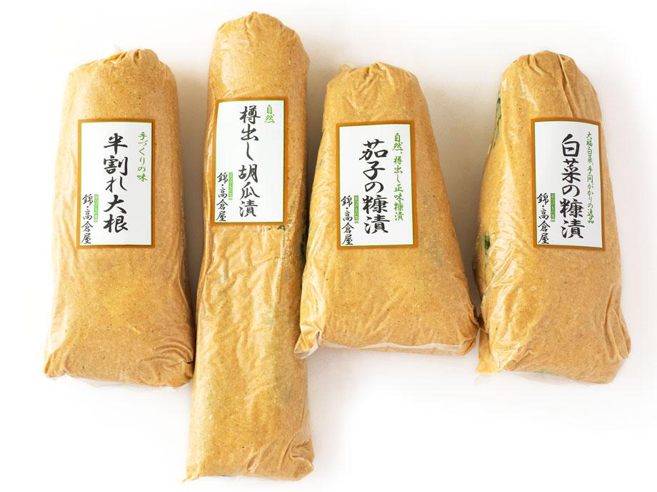 高倉屋特製、正味発酵ヌカ漬セット